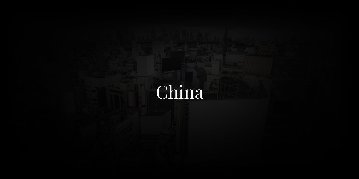 China: The Countries Best Agencies