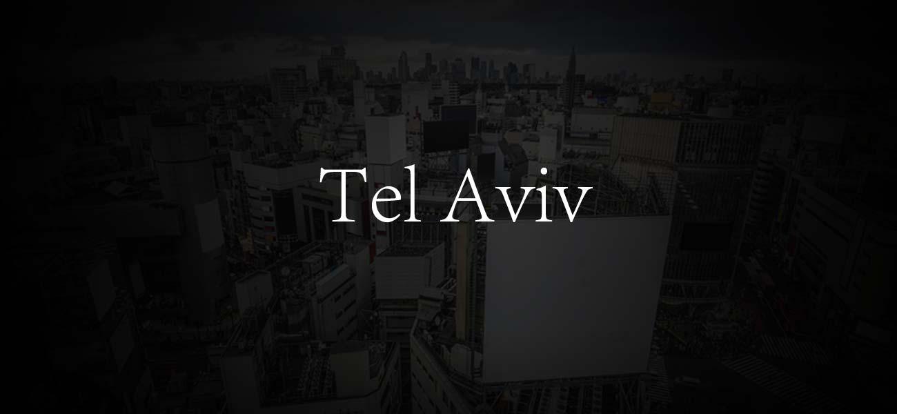 Tel Aviv Model Agency: The Best 6 Agencies For Models